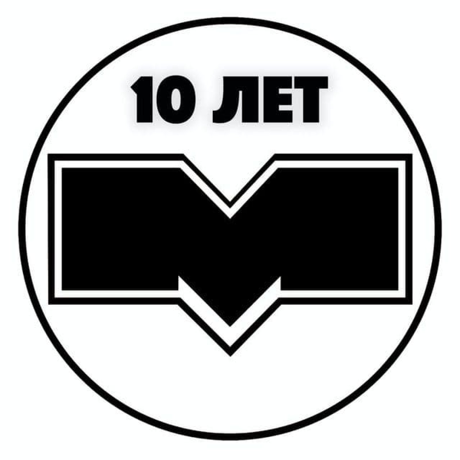 10th anniversary of the explosion in the Minsk metro
